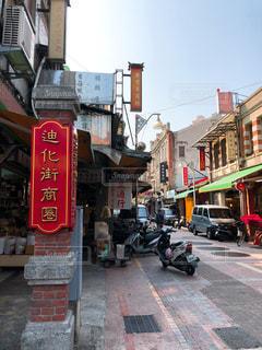 台北観光地の写真・画像素材[3155312]