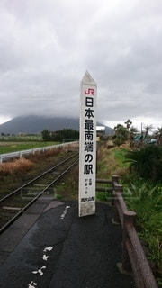 鹿児島県 駅の写真・画像素材[3156877]
