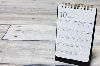 10月のカレンダーの写真・画像素材[3694738]