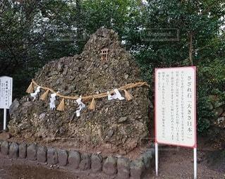 さざれ石の写真・画像素材[3178235]