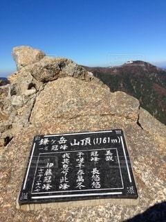 山の側の看板の写真・画像素材[3211127]