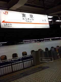 東京の写真・画像素材[128659]