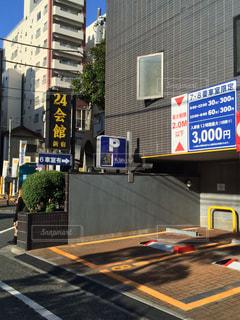 東京の写真・画像素材[131649]