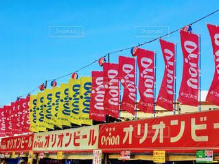 沖縄 - No.604546