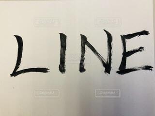 LINEの写真・画像素材[4676862]