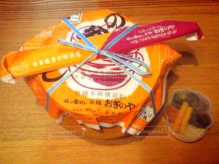 食べ物の写真・画像素材[138309]