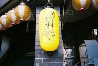 居酒屋の写真・画像素材[141551]