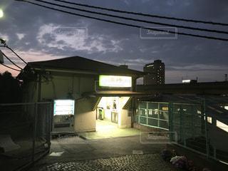No.541083 駅