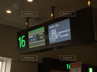 No.140059 大阪