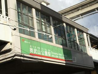 No.171466 駅