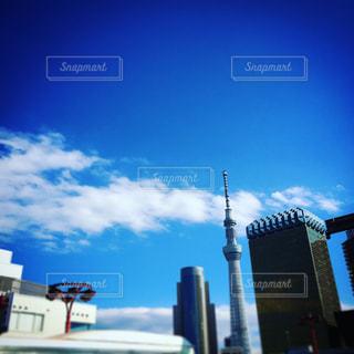 空の写真・画像素材[269864]