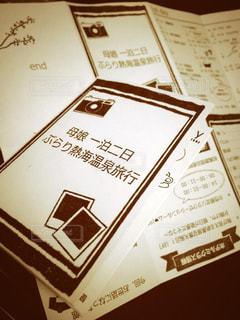 No.146791 温泉