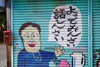 広島の写真・画像素材[148897]