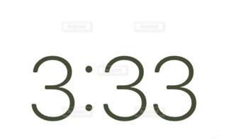 3時33分の写真・画像素材[3684910]