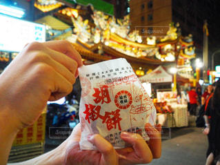 台湾の夜市の写真・画像素材[2915648]