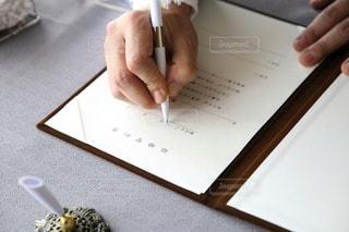 結婚誓約書の写真・画像素材[3580291]