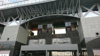 京都駅の写真・画像素材[4028856]