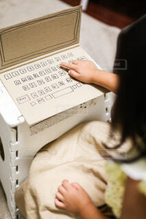 手づくりキーボードの写真・画像素材[3650407]