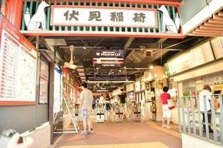 伏見稲荷駅の写真・画像素材[3639773]