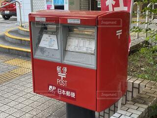 郵便ポストの写真・画像素材[3666447]