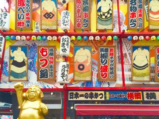 大阪の写真・画像素材[155111]
