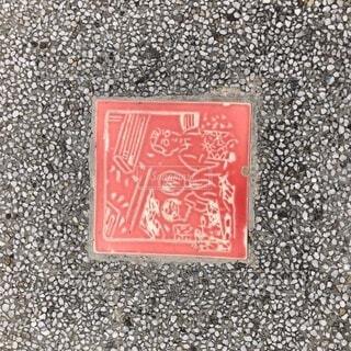 地面の可愛い四角の写真・画像素材[3689057]