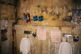 トイレのクローズアップの写真・画像素材[3701970]