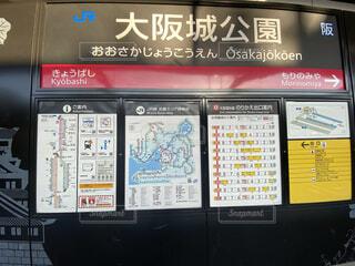 グラフィカル ユーザー インターフェイス大阪城公園駅の写真・画像素材[3739046]
