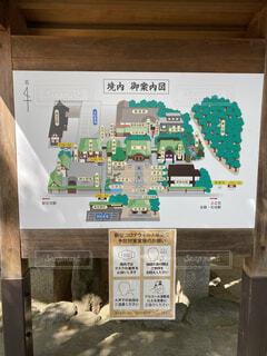 石切神社の案内図の写真・画像素材[4811713]