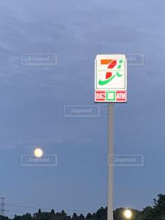 月と看板の写真・画像素材[3824126]