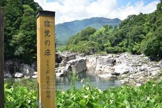長野県の自然な景色の写真・画像素材[3887550]