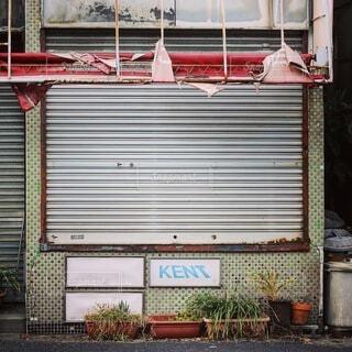 閉店した店の写真・画像素材[3835606]