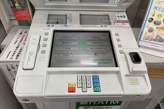 郵便局ATMの写真・画像素材[3858746]