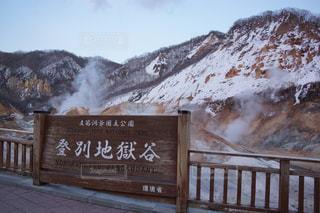 冬の写真・画像素材[401595]