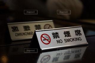 No.401596 タバコ