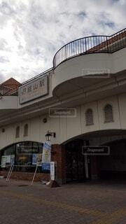 千葉県 館山駅外観の写真・画像素材[3874489]