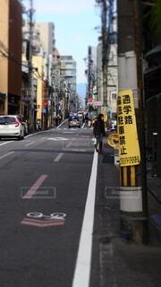 京都街並みの写真・画像素材[3911478]