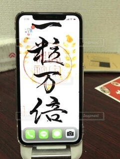 iPhone11Proの写真・画像素材[3944523]