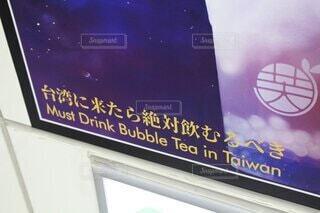 正しくない日本語の看板の写真・画像素材[3979071]