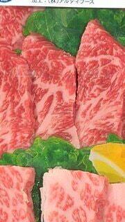 焼き肉 美味しそうな肉の写真・画像素材[4307440]