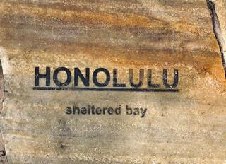 道路に書いてあるHonoluluの文字の写真・画像素材[3958455]