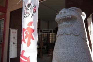 尾崎神社の狛犬の写真・画像素材[3984998]