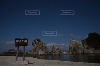 夜の浄土ヶ浜の写真・画像素材[4023030]