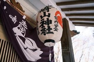 崎山神社の提灯の写真・画像素材[4023044]