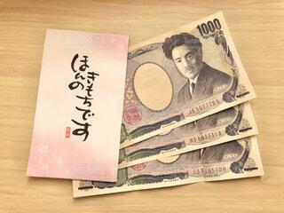 3,000円の写真・画像素材[4750899]