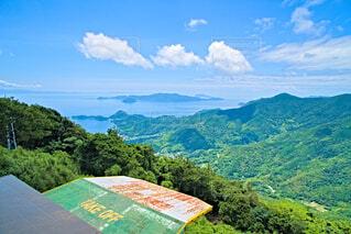 嵩山展望台からの景色の写真・画像素材[4634585]