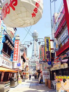 大阪といえばここ!の写真・画像素材[169561]