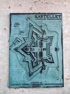 カステレット要塞の看板の写真・画像素材[4105063]