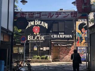 新宿、ゴールデン街、昼の風景の写真・画像素材[4062217]
