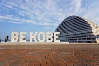 神戸のホテルと看板の写真・画像素材[4277324]